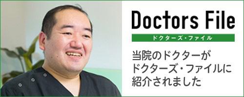 doctor_file_ba